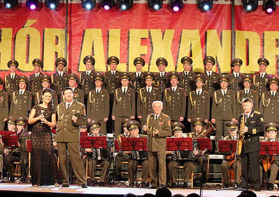 Alexandrov Ensemble
